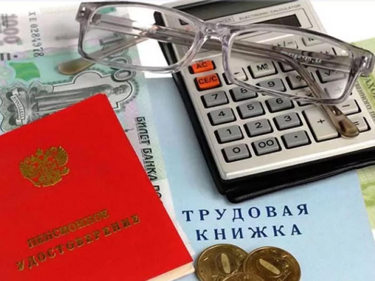Минтруд намерен изменить расчет стажа для досрочного выхода на пенсию