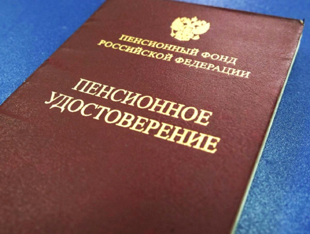 30-летний чиновник в Дагестане больше года получал пенсию по старости