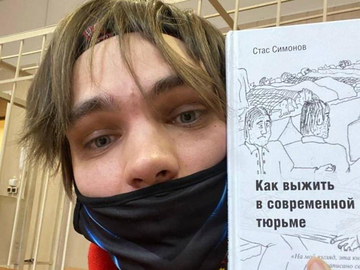Рэпера Гнойного арестовали на семь суток