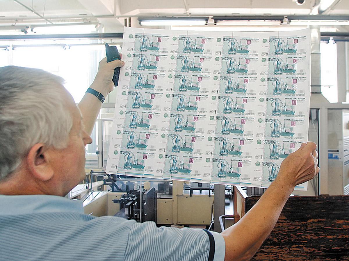 СМИ узнали о плане помощи россиянам на 500 млрд рублей