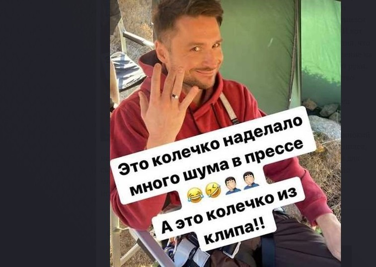 «Много шума»: Сергей Лазарев раскрыл тайну обручального кольца