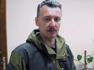 Стрелков рассказал об уничтожении ополченцев по киевскому плану