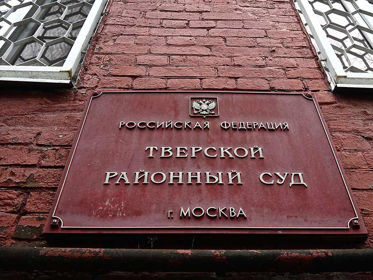 Суд назвал иск СМИ к администрации Кремля нарушением конституционного строя
