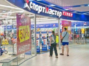 Зеленский ввел санкции против 19 компаний, в том числе и «Спортсмастер»