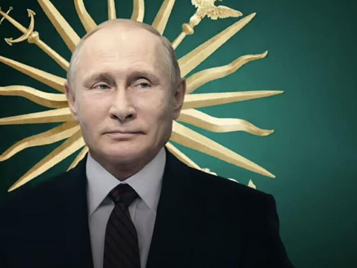 сайт «Четвертого канала» показывал расследование про «дворец Путина»