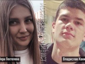 В Кемерове полиция отклонила вызов о девушке