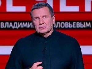 Владимир Соловьев отреагировал на слухи о зарплате в 52 млн рублей