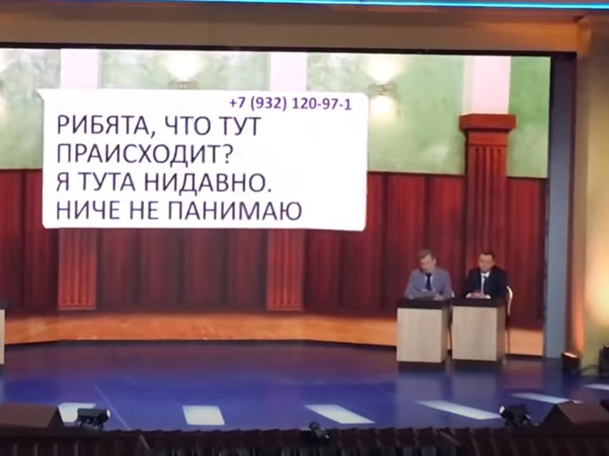 Уральские пельмени чат в Госдуме