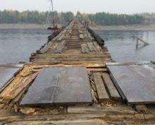В Сети появилось видео самого опасного моста в России