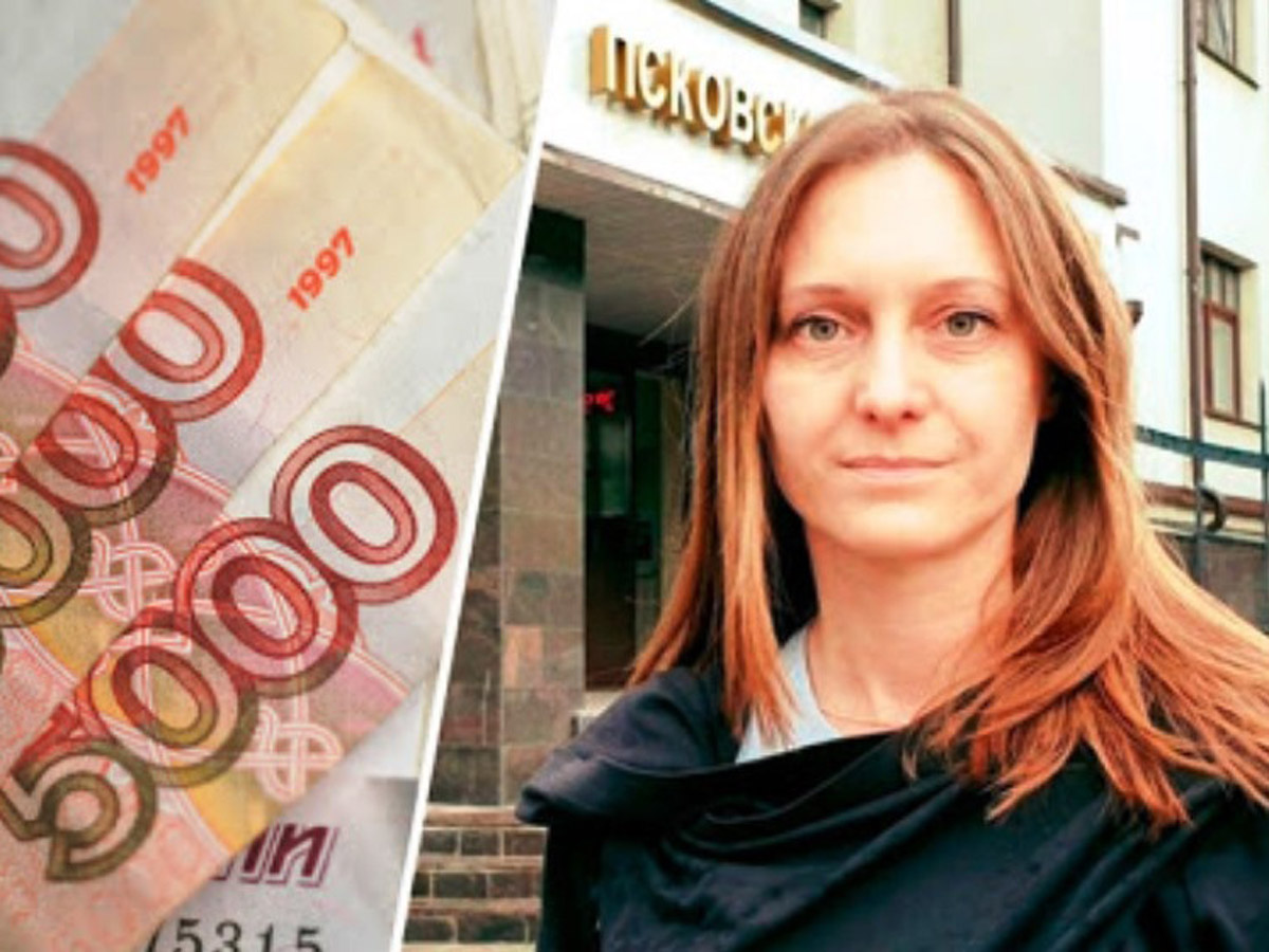 журналистка Прокопьева попросила собрать полмиллиона штрафа