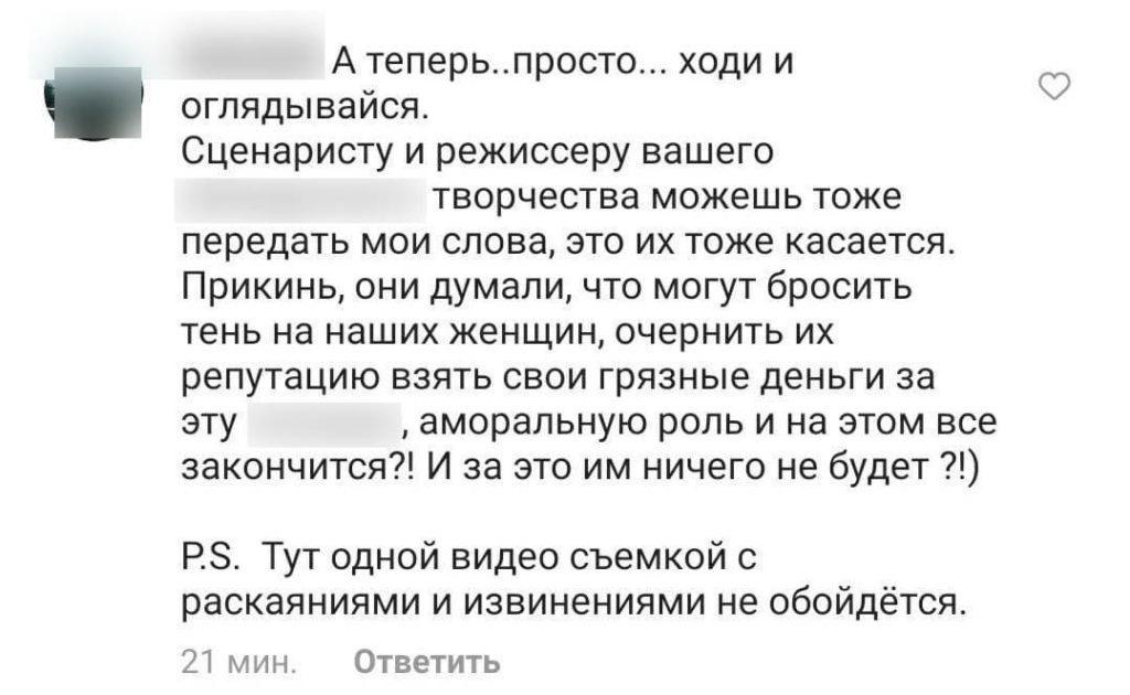 """Чеченцы угрожают писателю Дмитрию Глуховскому из-за сериала """"Топи"""""""