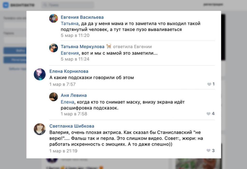 «Ананас ненастоящий!»: зрители раскрыли фальсификацию на шоу «Маска»