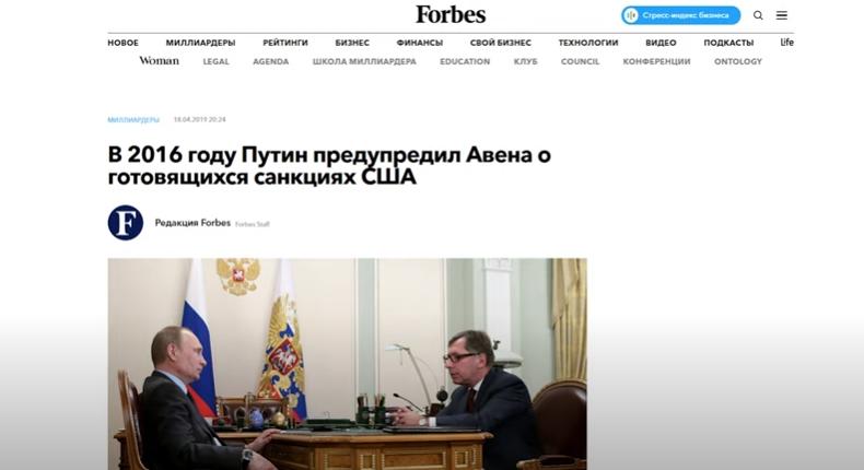 «Просто у нас была встреча»: глава «Альфа-банка» Петр Авен рассказал, как в 2016 году Путин предупредил его о санкциях США