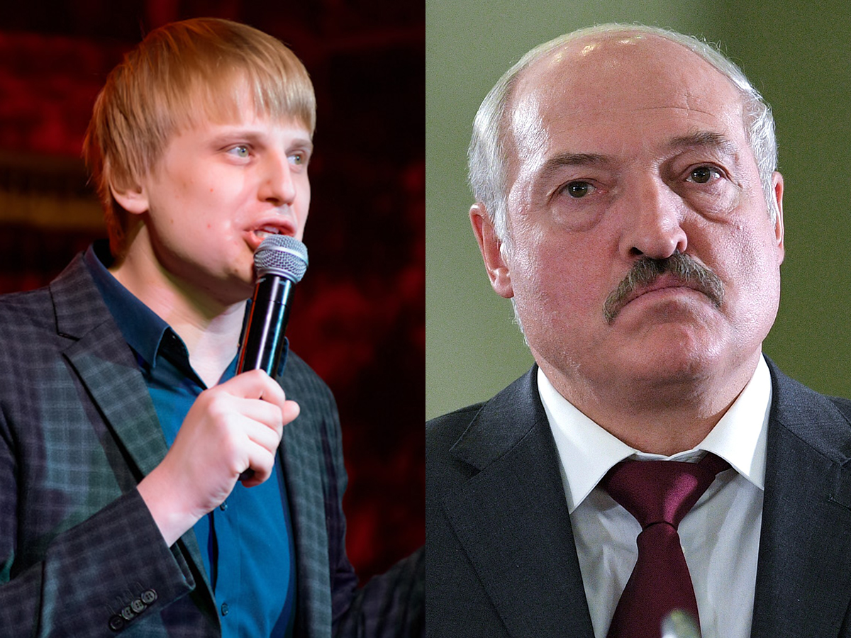 Слава Комиссаренко Лукашенко