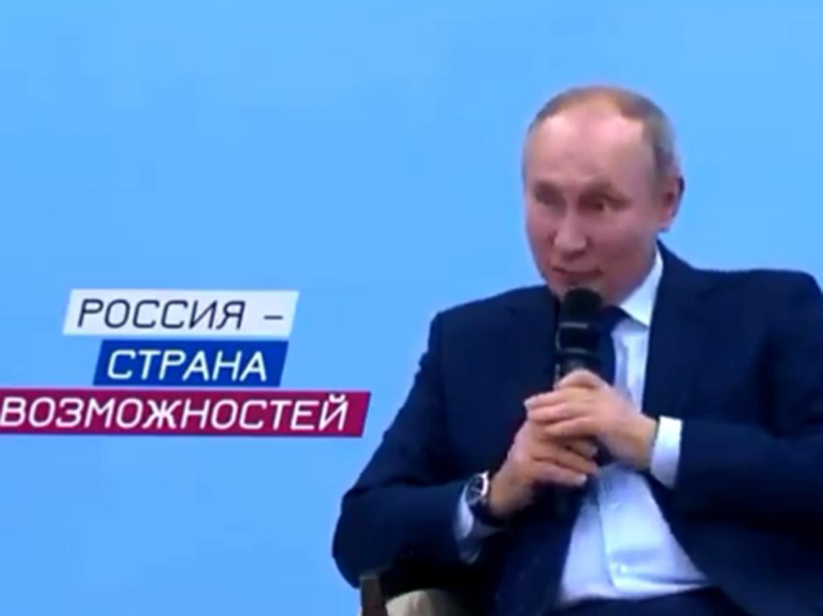 Путин кульбит