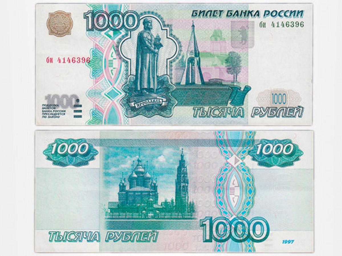 Банк России поменяет старые банкноты
