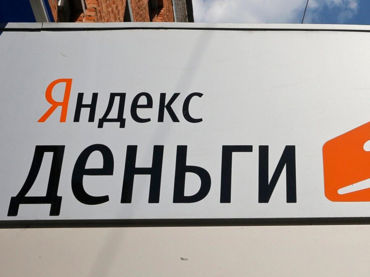 дело о Яндекс-кошельках Навального