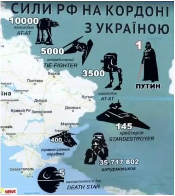 Телеведущий Шейнин показал карту с «реальными силами России» у границ Украины
