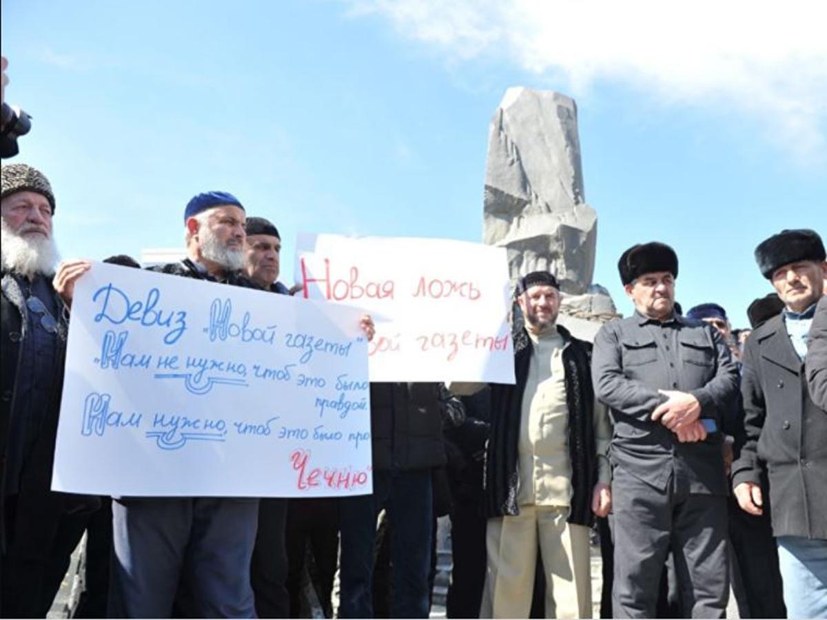 в Чечне потребовали закрыть «Новую газету»