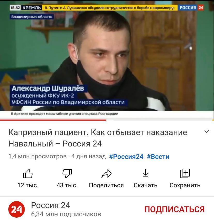 Заключенный из репортажа с Бутиной о колонии, где сидит Навальный, работает завхозом
