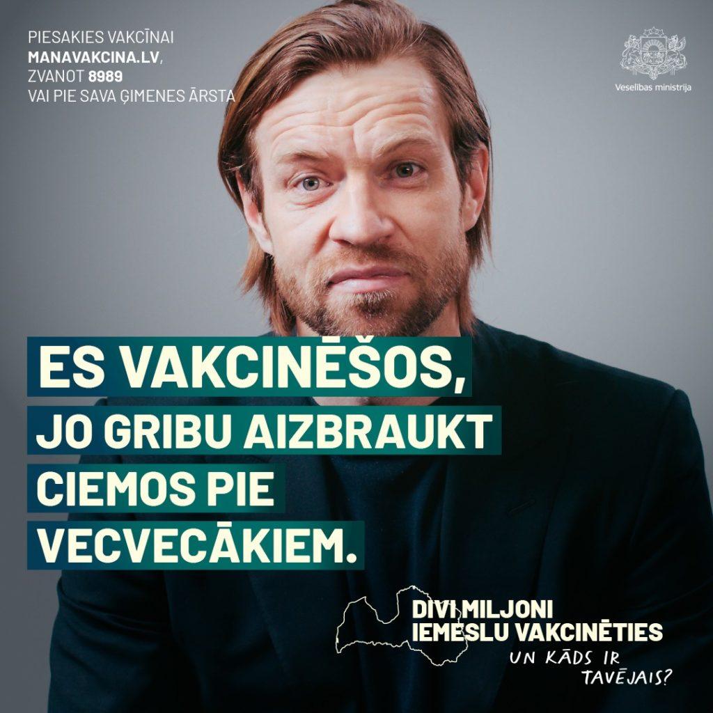 Латвийская реклама о вакцинации от COVID-19 насмешила русских