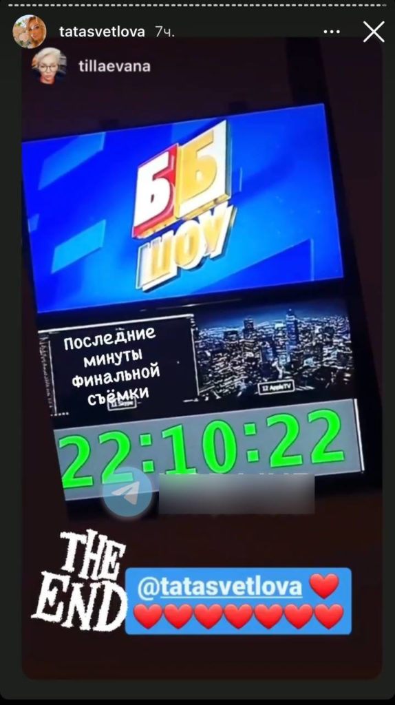 СМИ: Ольга Бузова станет ведущей нового шоу на ТНТ