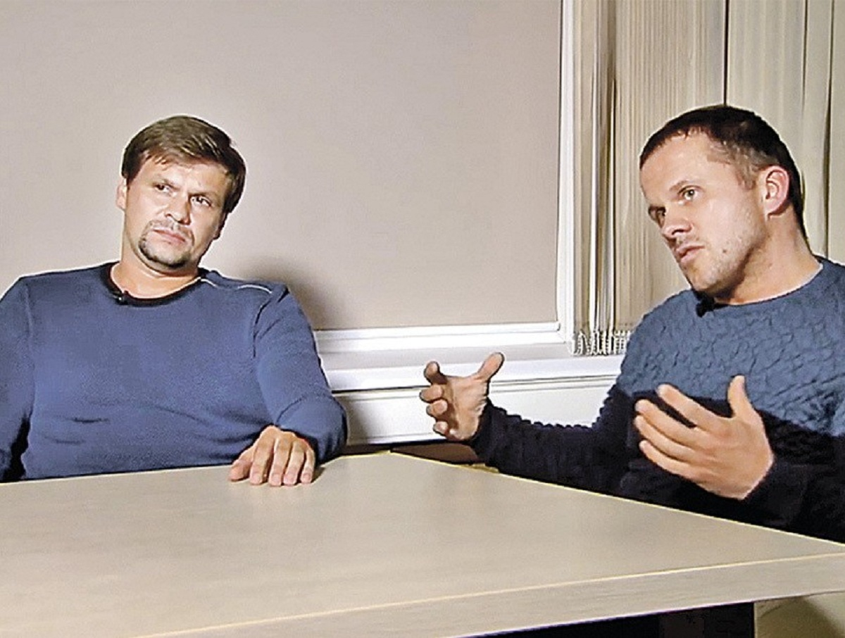 Компания в России регистрирует торговый знак «Петров и Боширов» для игр-бродилок