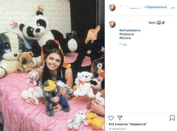"""""""Домашние"""" фото Алины Кабаевой впервые попали в Сеть"""