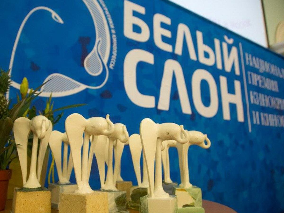 """Кончаловский и Навальный получили кинонаграду кинокритиков """"Белый слон"""""""