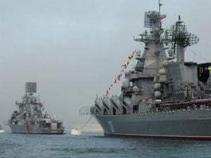 Россия закрыла Черное море