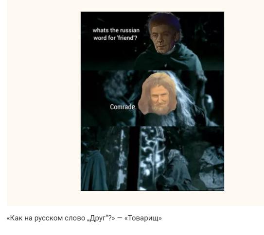 Советский «Властелин колец» поразил Запад спецэффектами и разошелся на мемы