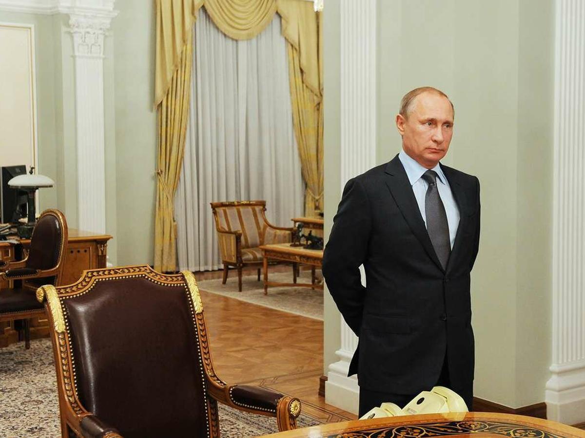 Дом Путина