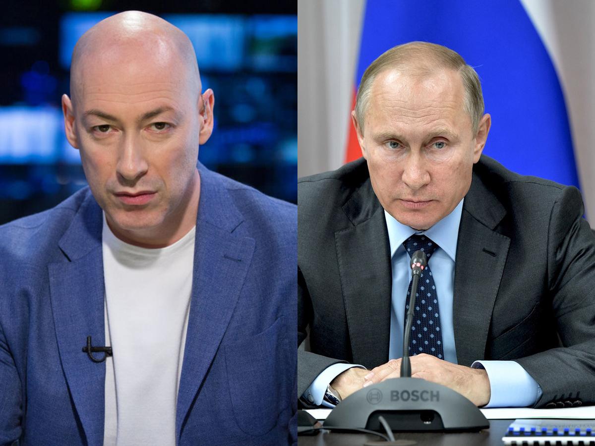 Гордон и Путин