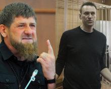 Кадыров Навальный