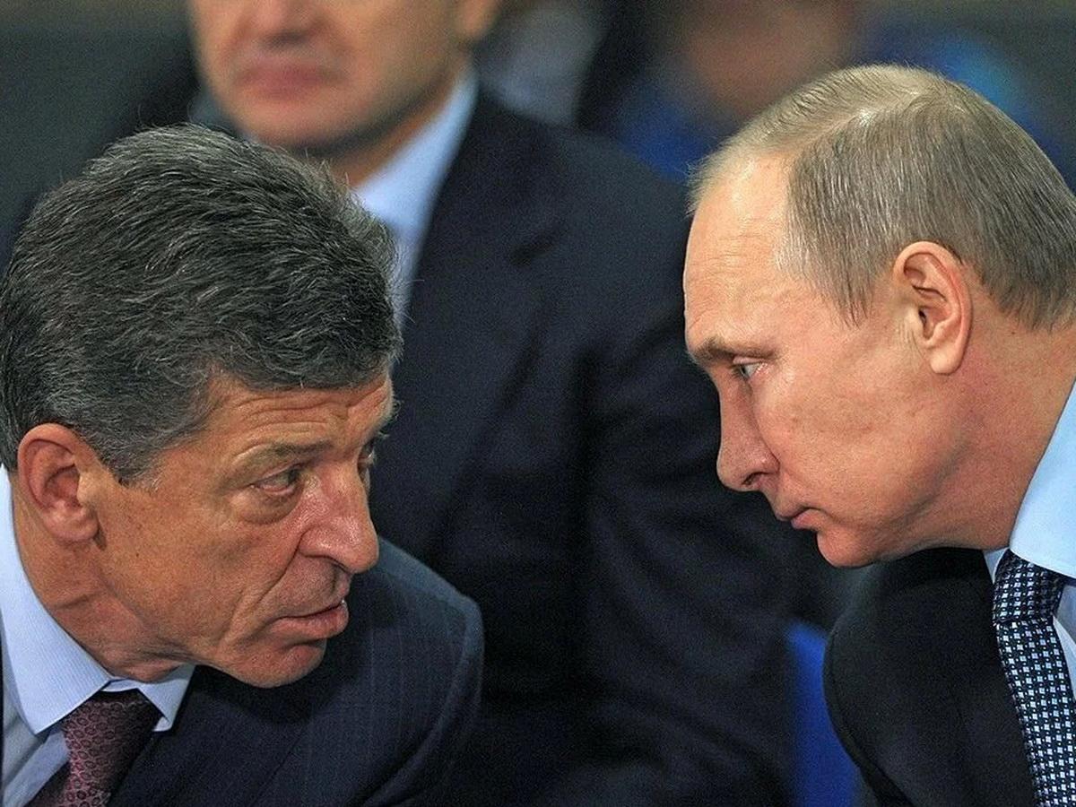 Козак и Путин