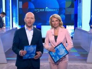 Редакторы Первого канала ошарашили ведущих и гостей