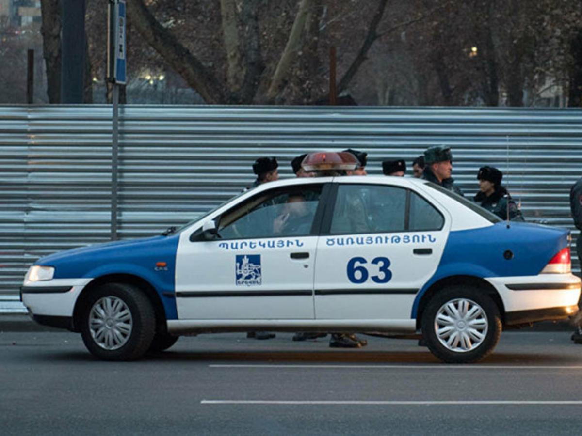 Полиция Ереван