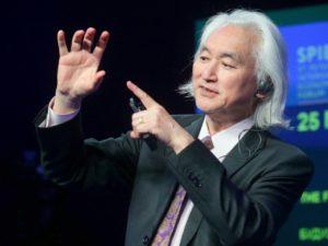 Знаменитый физик предупредил людей об угрозах при встрече с инопланетянами