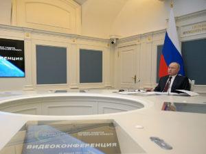 Климатическая конференция Путин