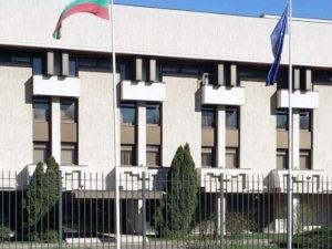 Россия вышлет сотрудников посольства Болгарии