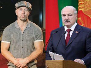 «Хранитель баланса в Белоруссии»: рэпер Серега поддержал Лукашенко