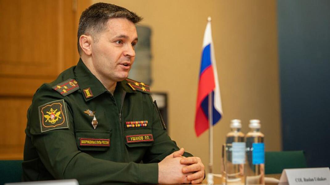 Руслан Ушаков