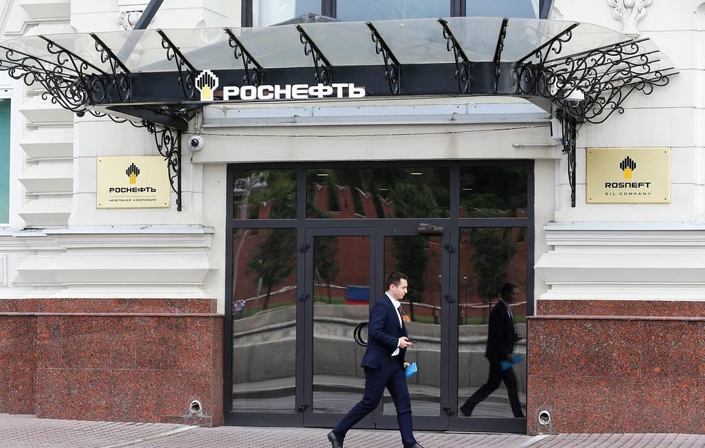 специалист «Роснефти» умер наработе