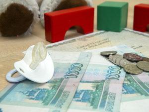 Выплаты в России