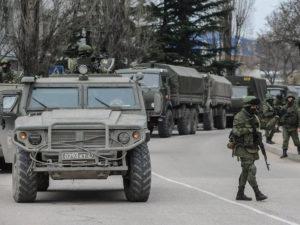 Военные Крым