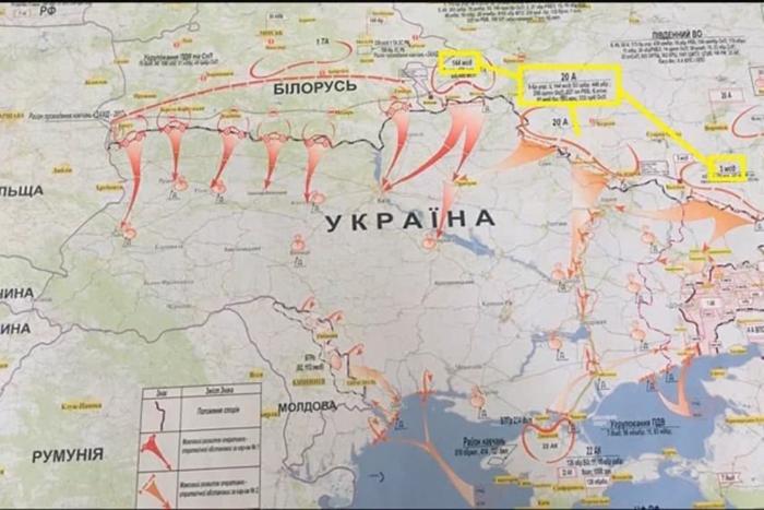 Удар Украина