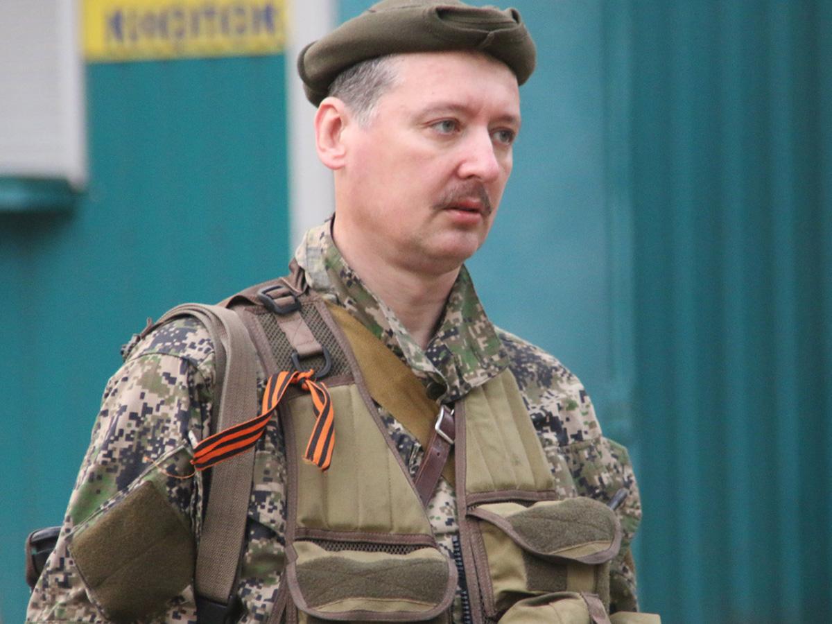 Донбасс Стрелков о выводе войск из Крыма