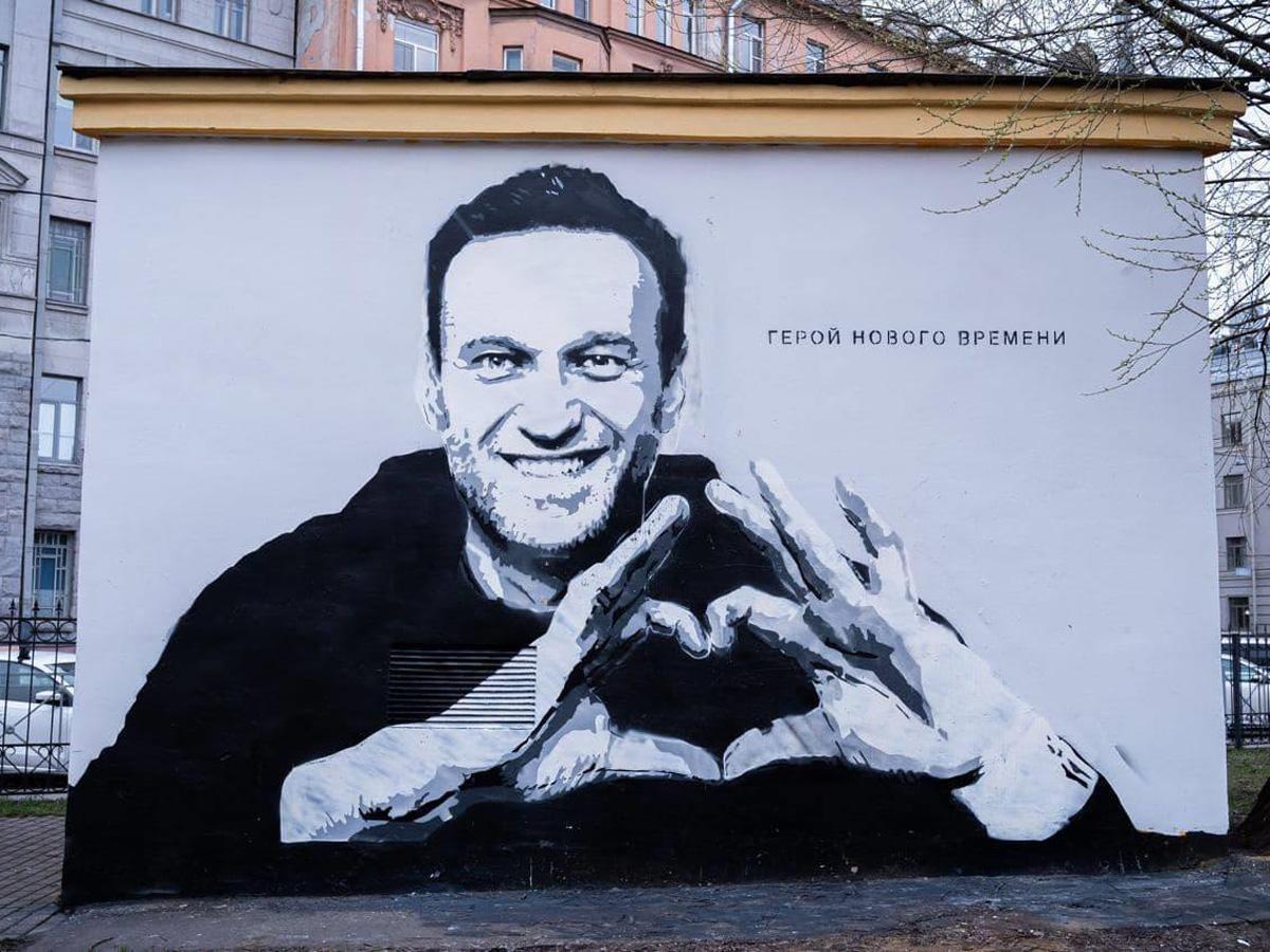 граффити с Навальным дело о вандализме
