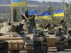 СМИ: боевая техника ВСУ вошла на территорию ДНР