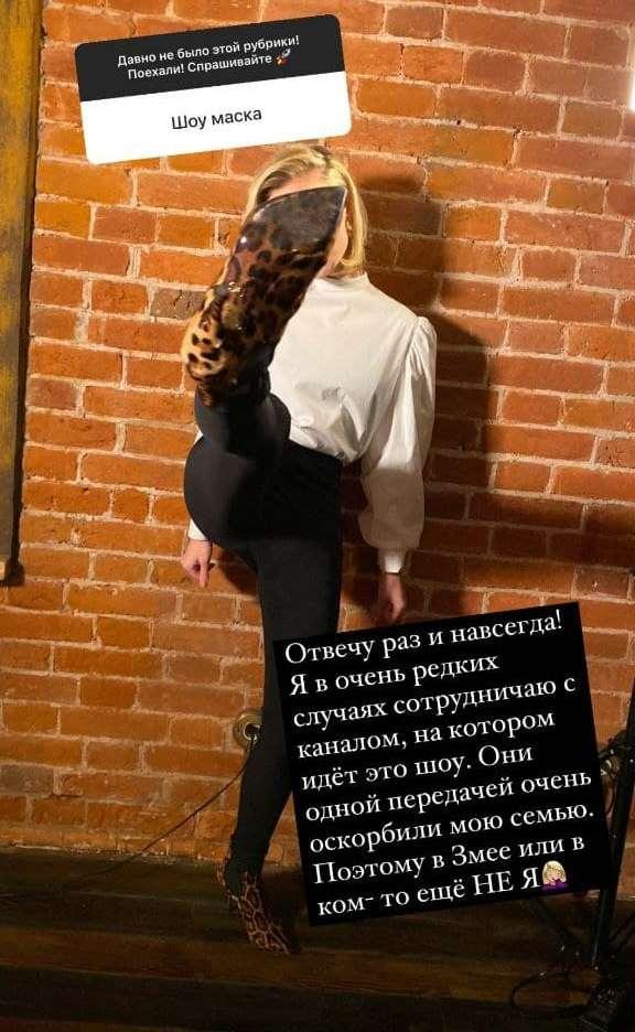 «Это не я»: Полина Гагарина объяснила, почему ее нет в шоу «Маска»